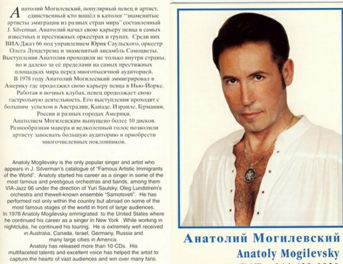 Анатолий Могилевский: «NUMBER ONE»