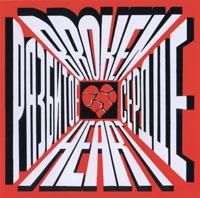 Анатолий Могилевский Разбитое сердце (1979) Виниловая пластинка,CD