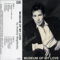 Анатолий Могилевский Музей моей любви (1986) Аудиокассета,CD