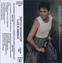 Анатолий Могилевский Я живу в Америке (1986) Аудиокассета,CD