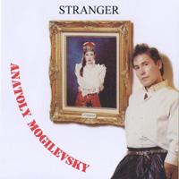 Анатолий Могилевский Незнакомка (1987) Аудиокассета,CD