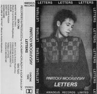 Анатолий Могилевский Письма (1989) Аудиокассета,CD