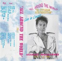 Анатолий Могилевский Вокруг света. Часть 1. (1992) Аудиокассета,CD