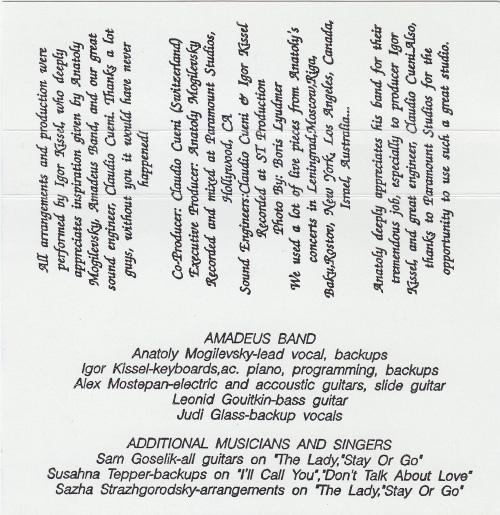 Анатолий Могилевский Назад в Россию. Часть 2. (1992) Аудиокассета,CD