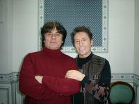 С Александром Серовым